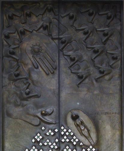 Ewald Mataré, Tor der Hoffnung rechte Bronzetüre am Domportal, 1957 / 58,  Ausschnitt